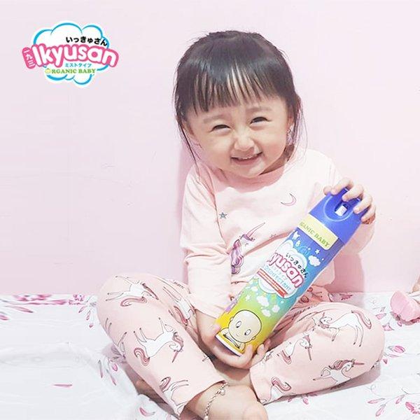 [IKYUSAN] Air Disinfactant 300ml - Pensteril Udara Untuk Bayi