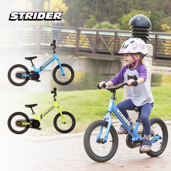 [STRIDER BIKE] 14X Sport + Pedal Kit - Sepeda Anak