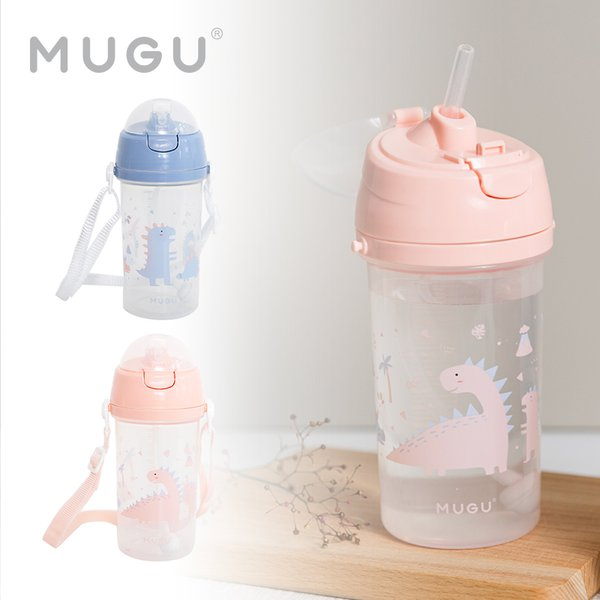 [MUGU] Strap Drink Bottle 450ml - Botol Minum Anak