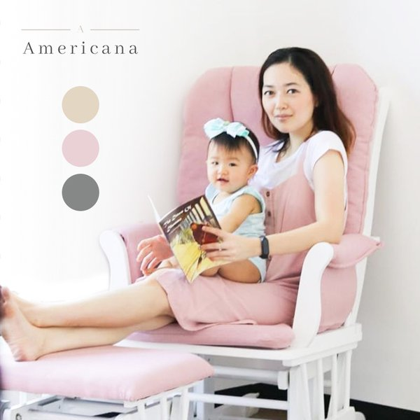[AMERICANA] Square Rocking Chair - Kursi Goyang Menyusui