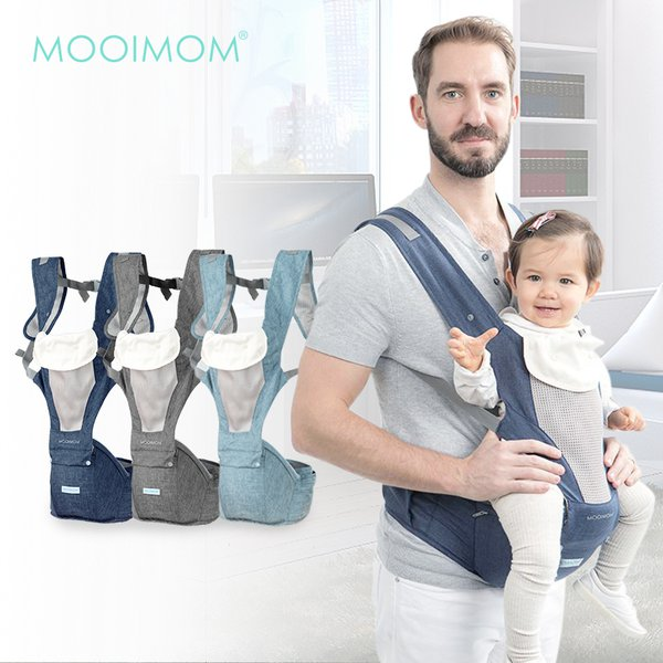 MOOIMOM Breathable Hipseat Carrier