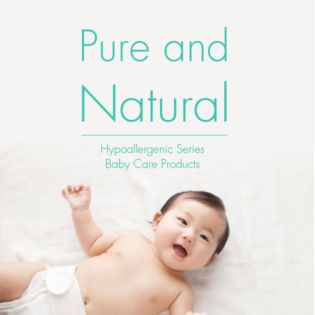 小樹苗低敏嬰兒洗護系列產品,嚴選低敏天然成分,產品中不添加防腐劑(包含如甲醛釋放體、尼泊金酯類、甲基異噻唑啉酮等)、不添加香精、不添加矽油、不添加SLS/SLES、不添加石化衍生油脂或礦油。減少可能對肌膚產生刺激的因子,是媽媽呵護寶寶的安心選擇