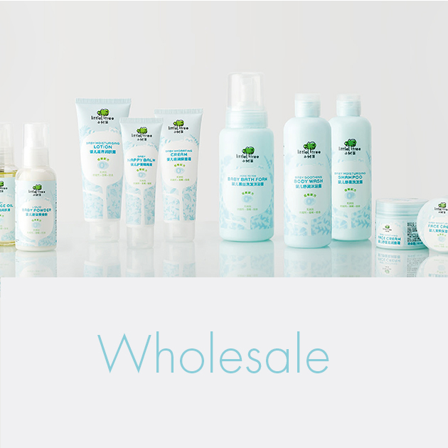 Little Tree Taiwan Wholesale mobile banner